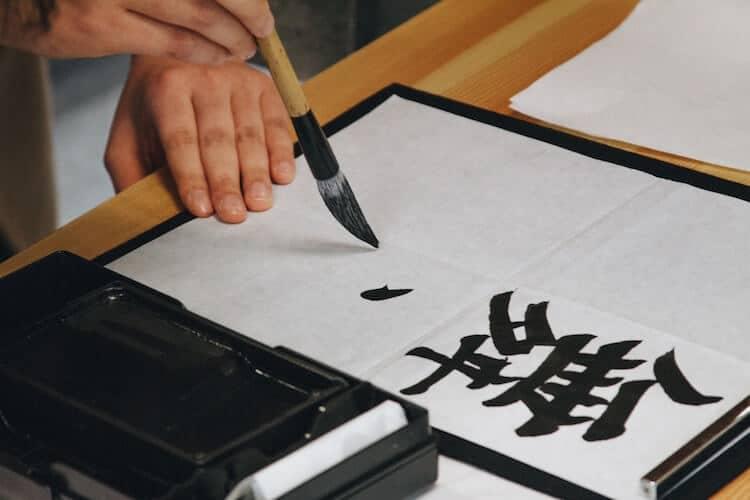 art japonais comment trouver votre passion